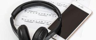как записать аудио аффирмации