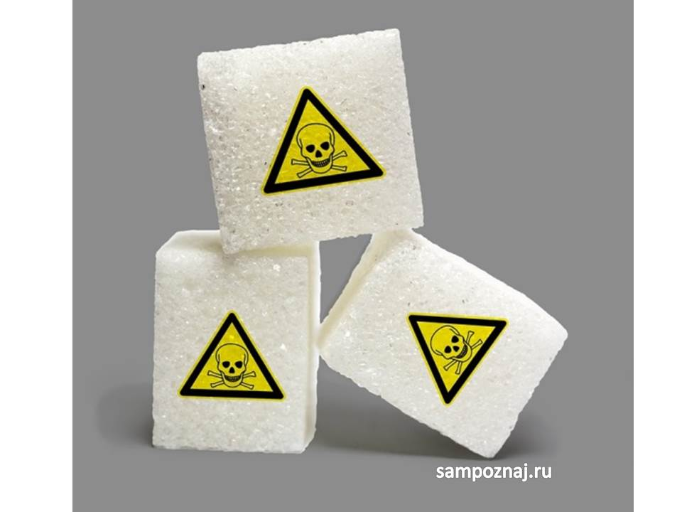 вред соли и сахара
