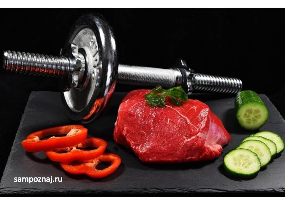 таблица сочетания продуктов при раздельном питании