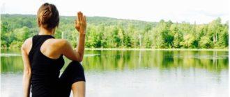 чем полезна йога для женщин