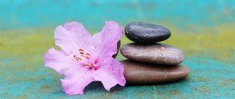 медитация что это такое и как правильно медитировать