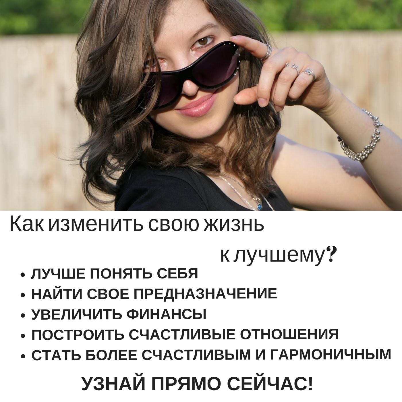 Статусы короткие прикольные девушке