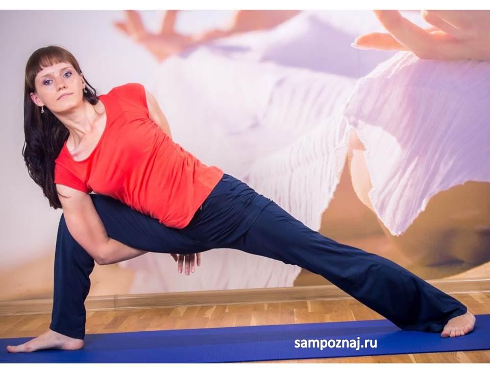 йога личный опыт