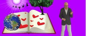 как исполнить желание с помощью бумаги