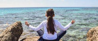 йога духовная практика